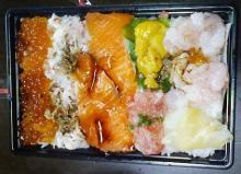 北海ちらし寿司(イトーヨーカ堂)