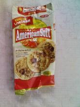 アメリカンソフトクッキー・メープルウォールナッツ(イトウ製菓)