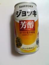 ジョッキ・芳醇(サントリービール)