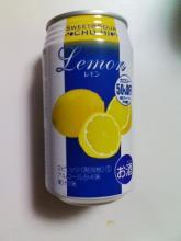 SWEET&SOURレモン