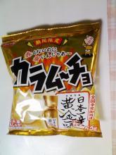 カラムーチョ(コイケヤ)