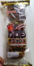 板チョコデニッシュ(神戸屋)