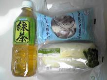 FamilyMartの昼食(パン)