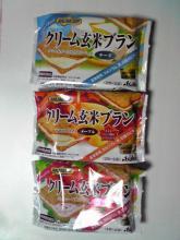 玄米ブラン3種(アサヒフード)