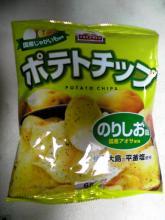 ポテトチップス(イオン)