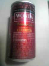 ワンダモーニングショットコーヒー(アサヒ飲料)