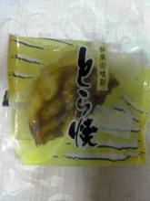 どら焼・栗三笠(幸成堂)2