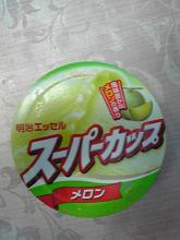 スーパーカップ メロン(明治)