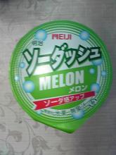 ソーダッシュメロン(明治)