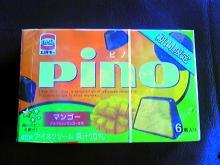 pinoマンゴ