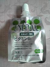 ENEFULL(ウェルネス)