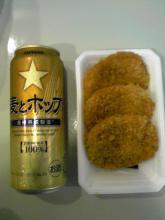 野菜コロッケ&麦とホップ(サッポロビール)