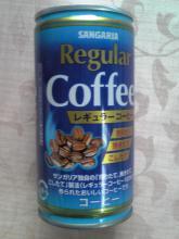 レギュラーコーヒー(サンガリア)