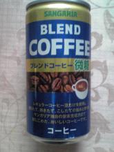 ブレンドコーヒー微糖(サンガリア)