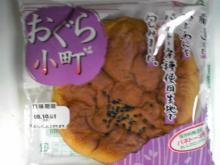 おぐら小町(コモ)
