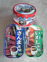 あけぼの3缶
