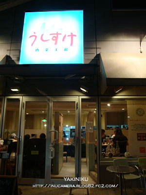 cafe_90.jpg