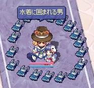 スク水遊び②