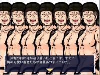 トミタケ・プリンセス①
