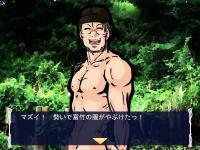 トミタケ・プリンセス④