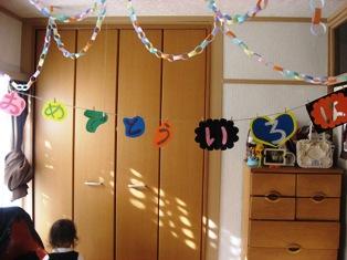 birthday2_1710.jpg