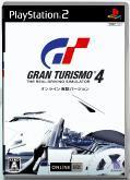 GT4オンライン実験バージョン