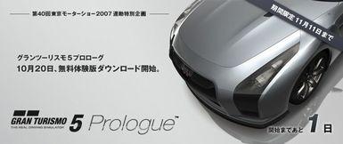 GT5PT