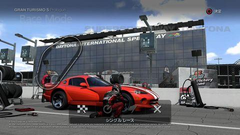 TGS2007-GT5P_07