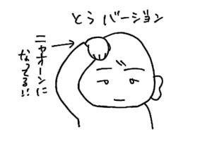 20070421-3