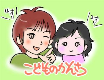 cye-san