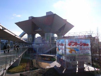 ギフトショー2008 東京ビッグサイト