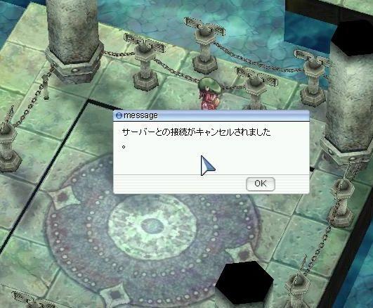 20080128160313.jpg