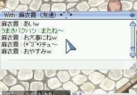20080129120704.jpg