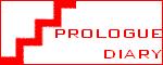 prologue diary