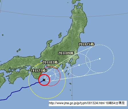 typhoon_080919.png