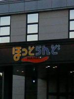 20071006173250