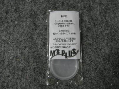 2008051904.jpg