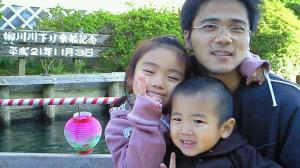 2009_1103_fune.jpg