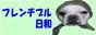 20070406124405.jpg