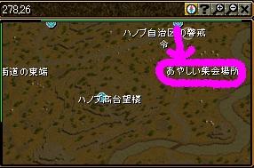 20051021175605.jpg