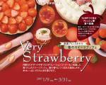 苺のスイーツブッフェ