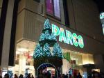 渋谷パルコのXmasツリー