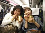 帰りの電車でもビール
