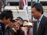 鳩山幹事長と傍聴者