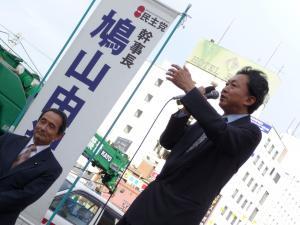 鳩山幹事長と吉田泉議員