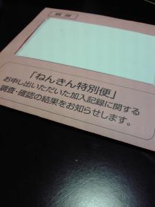 y200809201.jpg