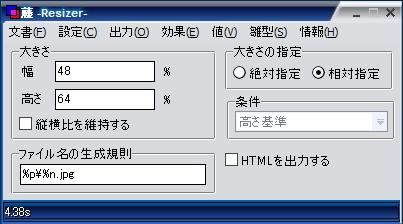 kata004