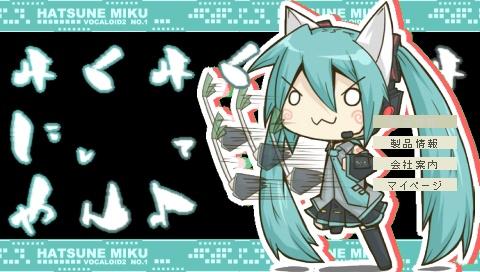 miku-003