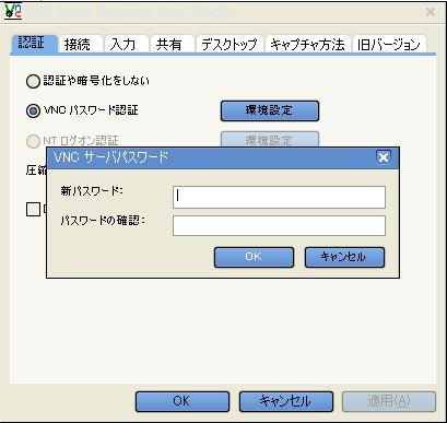 remote002