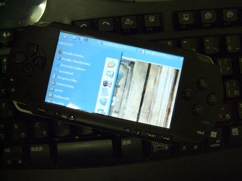 remote005